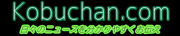 チームアーリーのディズニーでの悪行三昧!【動画あり】 | コブチャンコム!