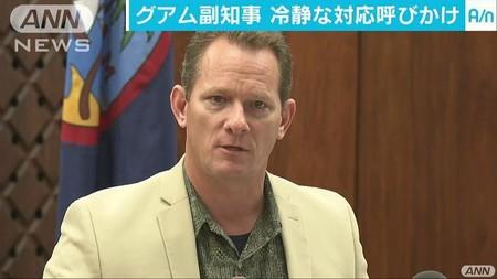 「脅威高くない」グアム副知事、冷静な対応呼びかけ(テレビ朝日系(ANN)) - Yahoo!ニュース