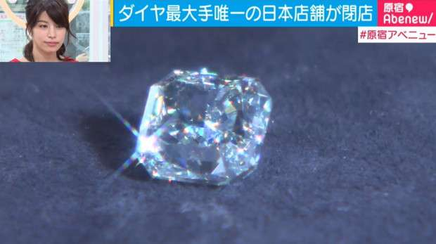 婚約指輪を買う若者が減少 「結婚指輪があれば良い」「考えたことない」 - ライブドアニュース