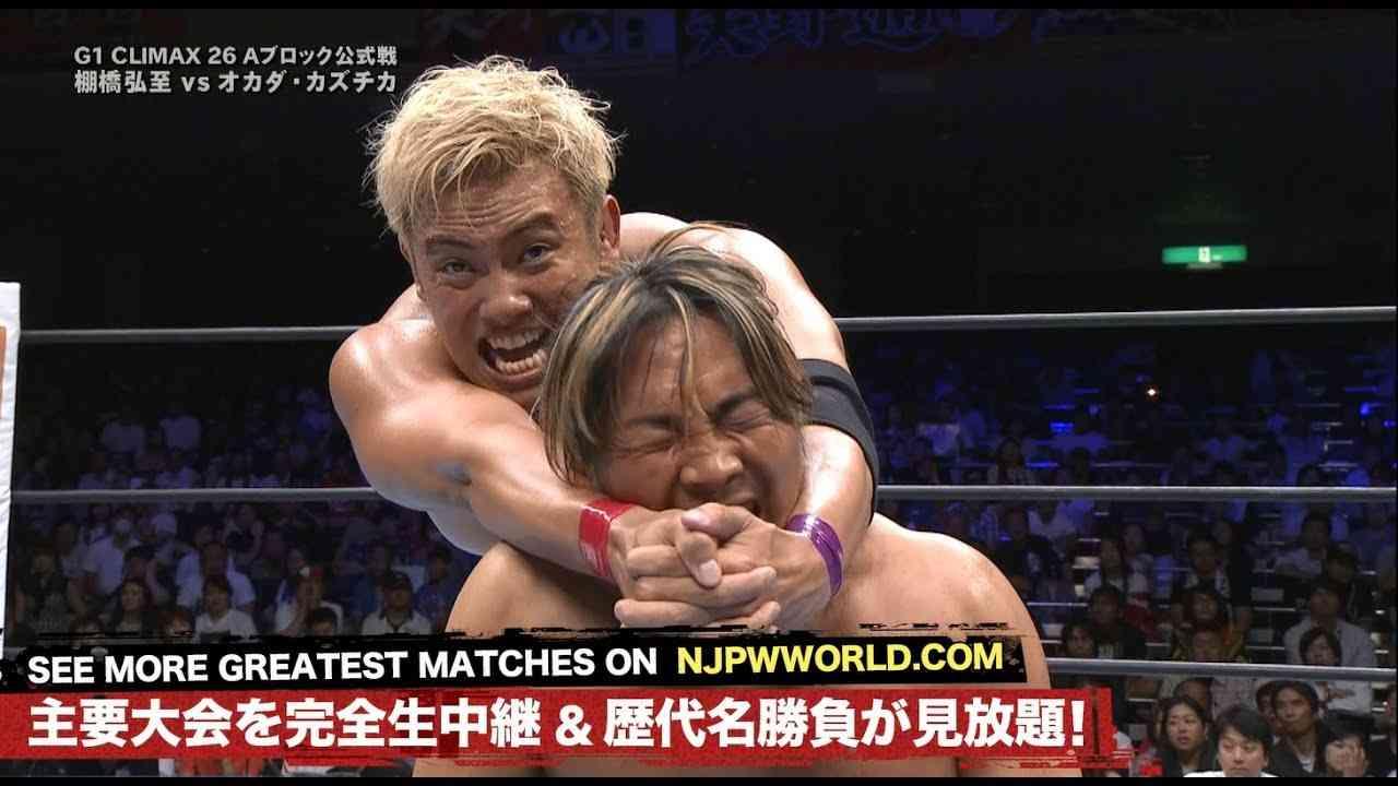 NJPW Free Match:オカダ・カズチカ vs 棚橋弘至 G1 CLIMAX 26 (2016.8.12) - YouTube