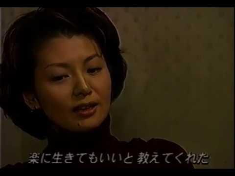 尾崎豊を語る  = 南野陽子 = - YouTube