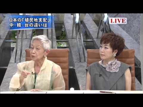 反日韓国人が論破され、苦し紛れに...Season4 - YouTube