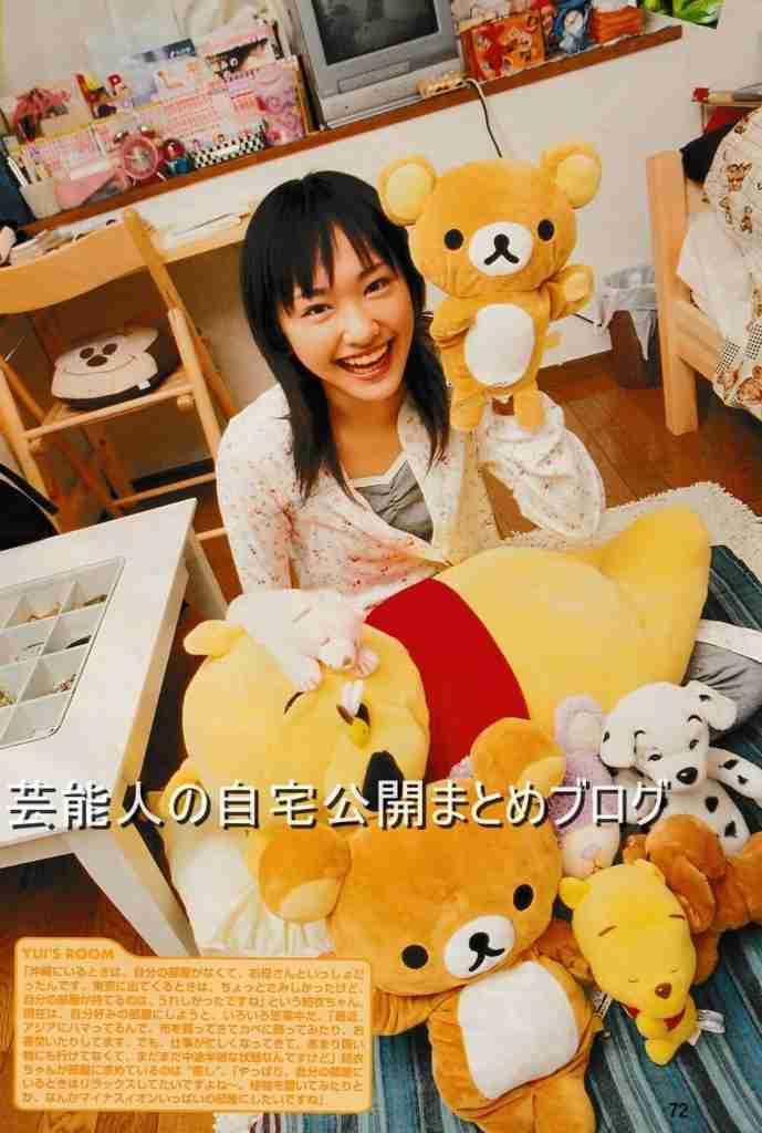 【女優の自宅】新垣結衣さんの高校生の時の自宅【レア画像】