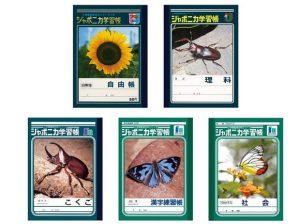 秋の虫の鳴き声なぜ秋に多いの? | 知って得する雑学集
