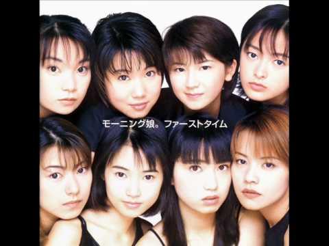 Morning Musume - Dou ni ka Shite Doyoubi - YouTube