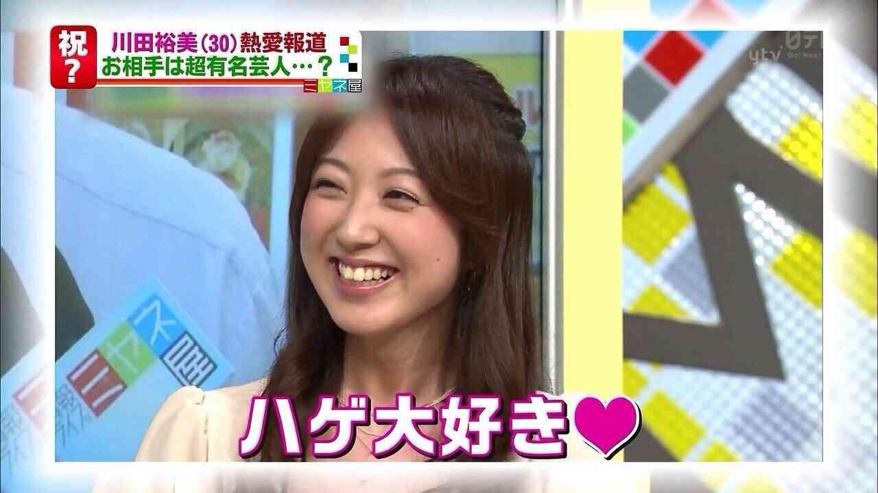 岡村隆史その気、川田裕美アナを「好きかもしれん」