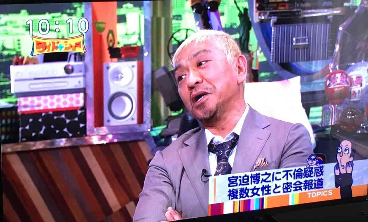 松本人志 不倫疑惑の宮迫博之について言及「8回やっていますね」