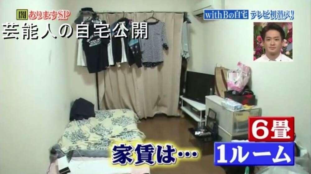 【男芸人の自宅】ブリリアン/with B ダイキさんの1R自宅【画像あり】