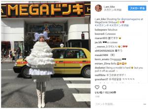 水原希子、インスタに斬新すぎる服装を公開で野村周平も思わずコメント(1ページ目) - デイリーニュースオンライン