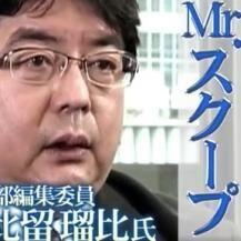 【検証用資料】「産経」新聞の「従軍慰安婦報道」 - NAVER まとめ