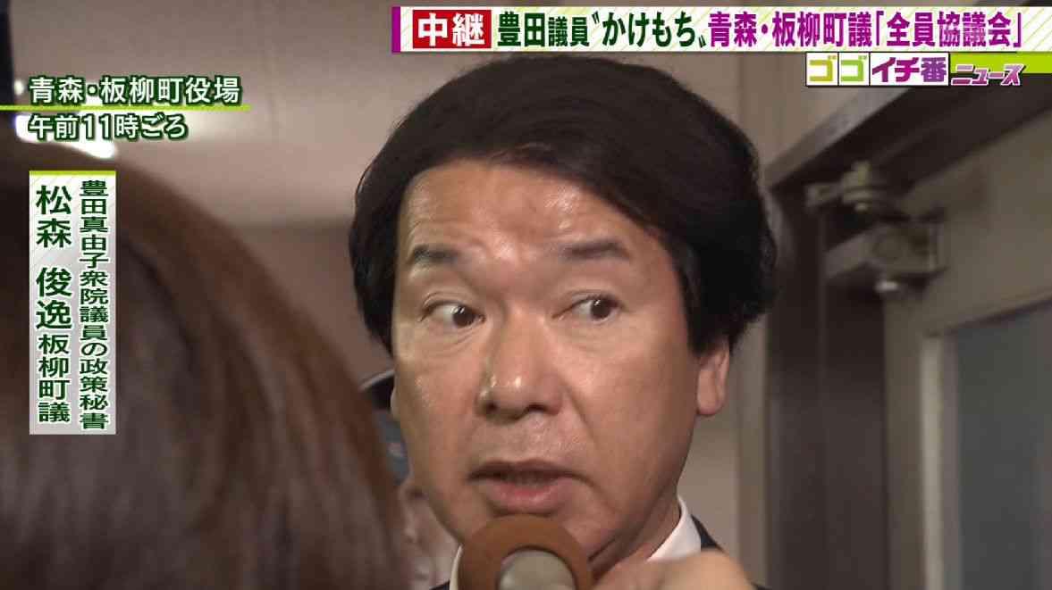豊田真由子議員の新秘書・松森俊逸町議がズラ疑惑を否定「自分はハゲておらず地毛なので」