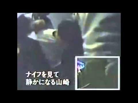 ガキの使い、今じゃ絶対に放送できないヤバすぎるドッキリ!!山崎がトイレで外人に犯される!! - YouTube