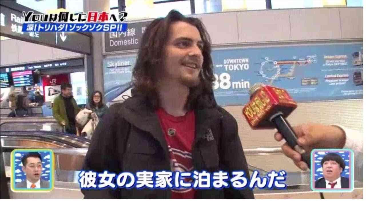YOUは何しに日本へ?  8月28日 - YouTube