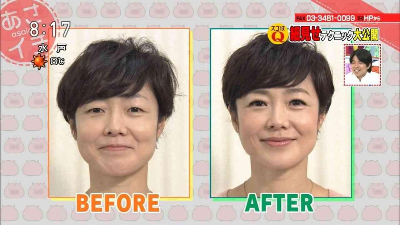 「あさイチ」有働由美子アナのイメチェンが話題「さらに綺麗に」「可愛さ増した」