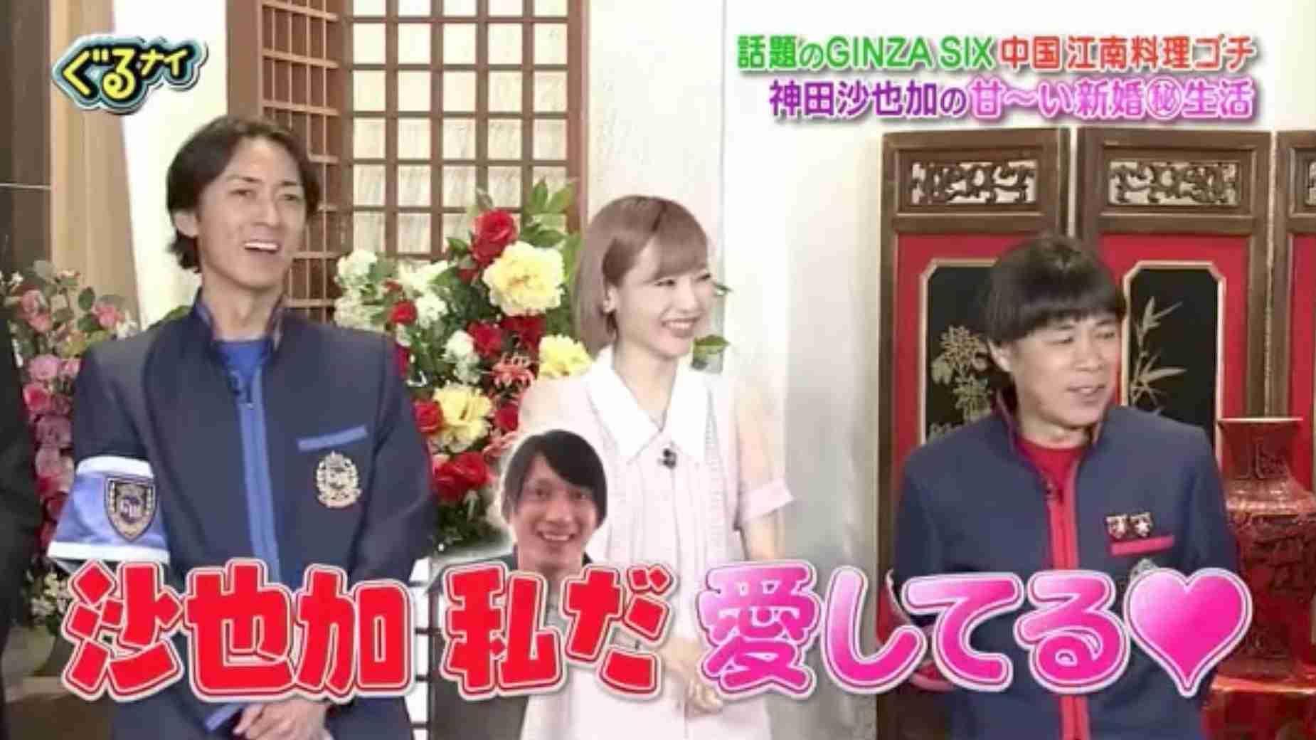 「愛妻家」村田充、妻・神田沙也加への愛つづる「妻がいればそれで良い人生」