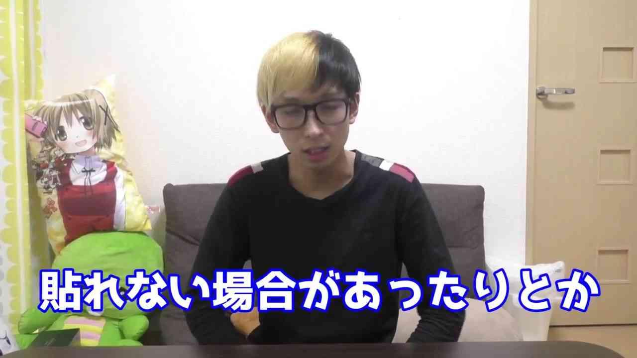 【ヒカル】UUUMへの謝罪動画 - YouTube