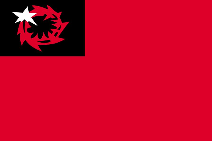 部落解放同盟 - Wikipedia