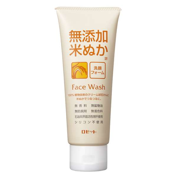 クスミ・美白効果のある洗顔料
