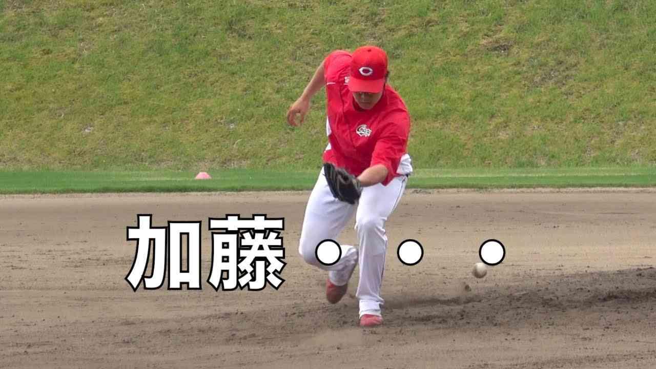 加藤拓也  福井優也の守備がヤバ過ぎてファンからも笑いがwww - YouTube