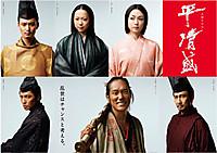 新春座談会「今だから話せる平清盛」: 月刊クラシック音楽探偵事務所