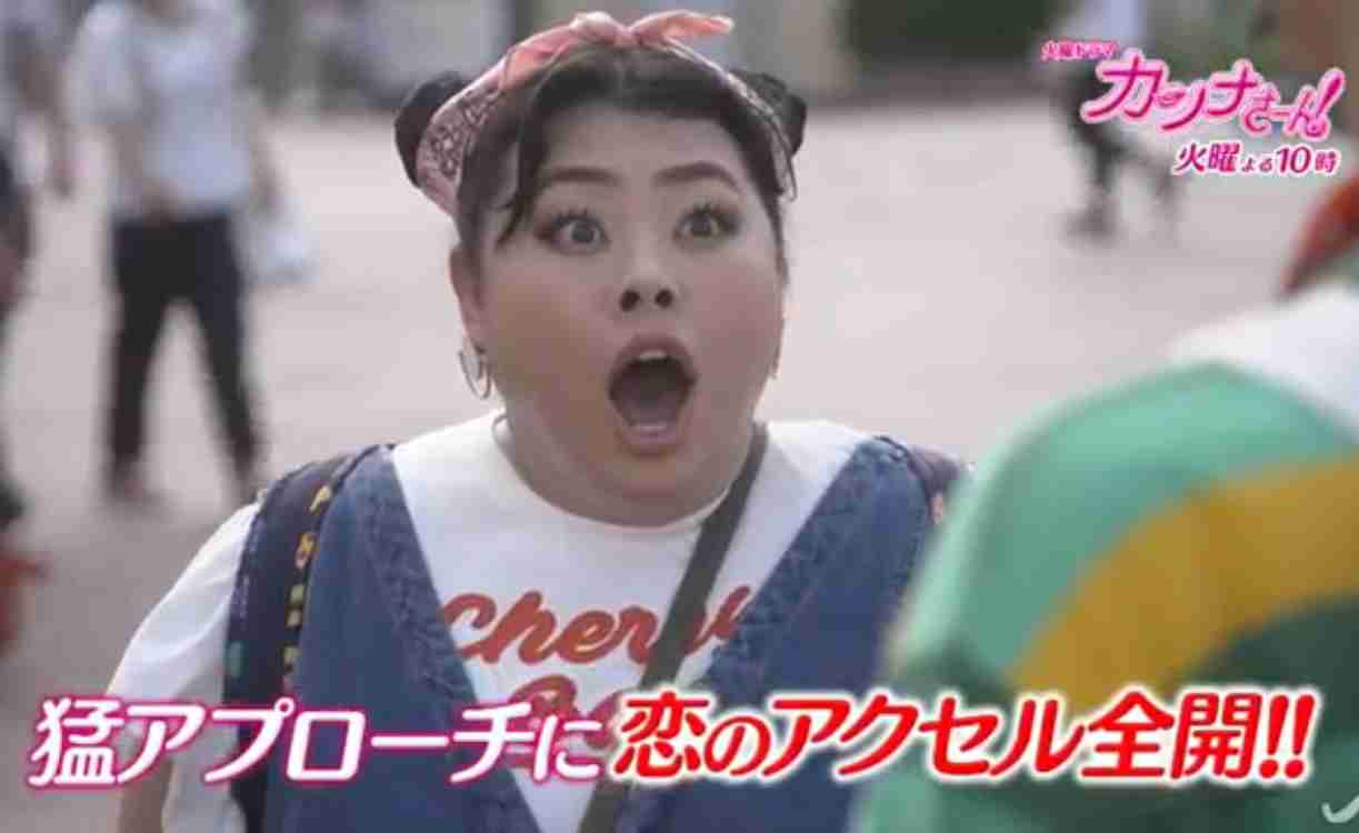 [実況・感想]  カンナさーん!  第5話