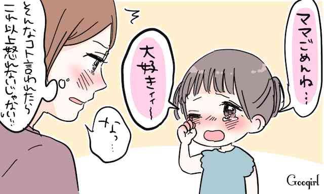 女の子ママに聞いた!女子力の高い娘に学ぶモテしぐさ