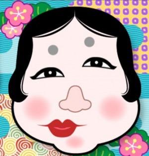 顔の歪みがコンプレックス!!!!