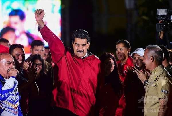 原油市場に現れた2つの地政学リスク ベネズエラより怖いサウジの政変リスク