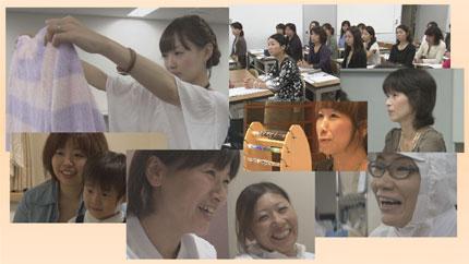 女性が日本を救う? - NHK クローズアップ現代+