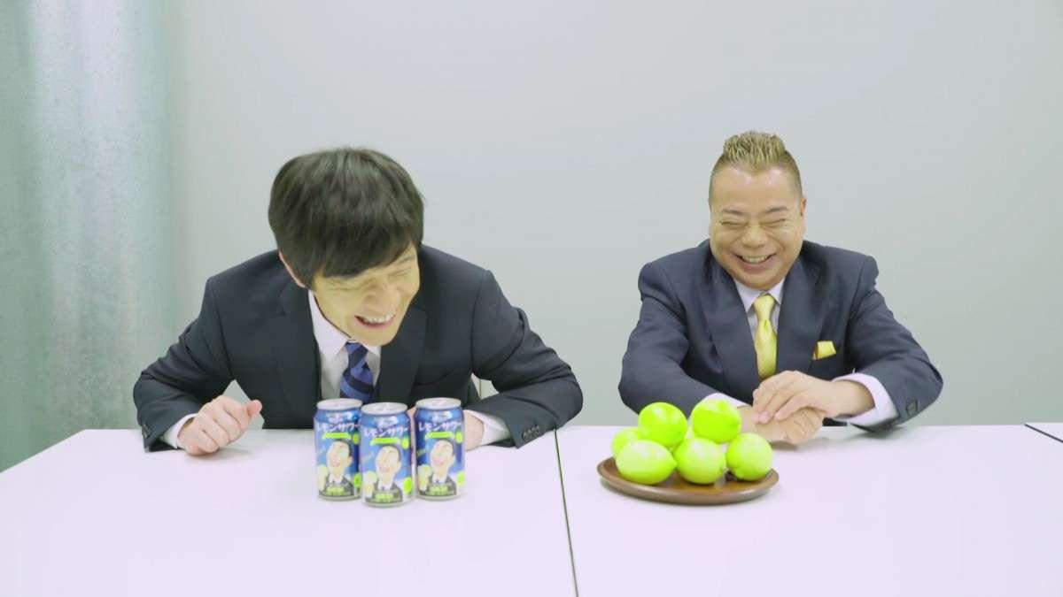 ようやく…内村光良&出川哲朗がCM初共演!「ほんと涙が出そう」 - シネマトゥデイ