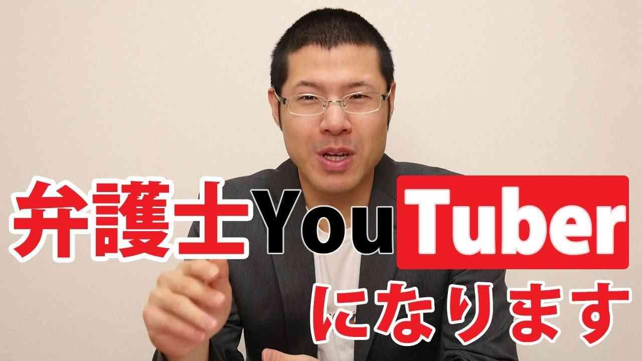 youtuberの画像を貼るトピ