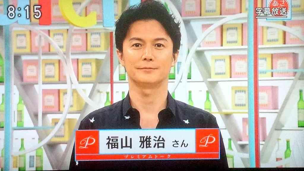 福山雅治、朝ドラ出演に乗り気「視聴率いいじゃないですか」…「あさイチ」生出演