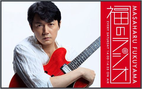 【欅坂46】福山雅治さん、今一番気になるアイドルに「平手友梨奈」の名前を挙げる。「ダンスもドキッとする、惹きつけられる」「シャドウ系アイドル」【福のラジオ】