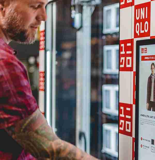 ユニクロ自販機が登場! 全米で数カ所に設置 24時間いつでもヒートテック