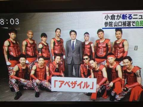 『EXILE』ATSUSHIと「3年愛の美人教師」