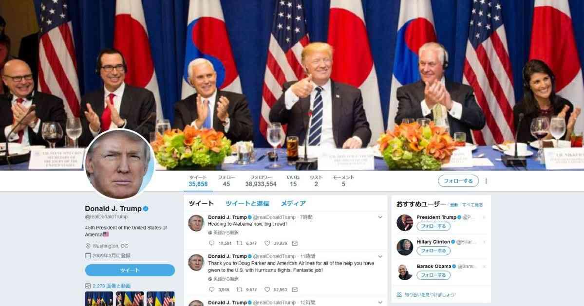 トランプ大統領の公式Twitter、ヘッダー画像を安倍首相の誕生日をお祝いしている時の画像に変更ww~ネットの反応「トランプやり過ぎw」「ネットがなければ知らなかった素敵なニュース」 | アノニマスポスト