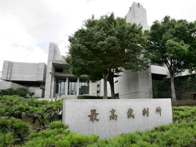 令状なしのGPS捜査「違法」 最高裁が初判断  :日本経済新聞
