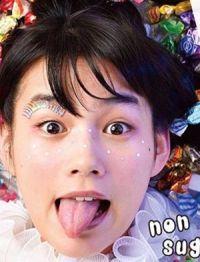 能年玲奈ことのん、CD発売をインスタグラムで報告! 現在の姿に悲しみを訴えるファンも - エキサイトニュース