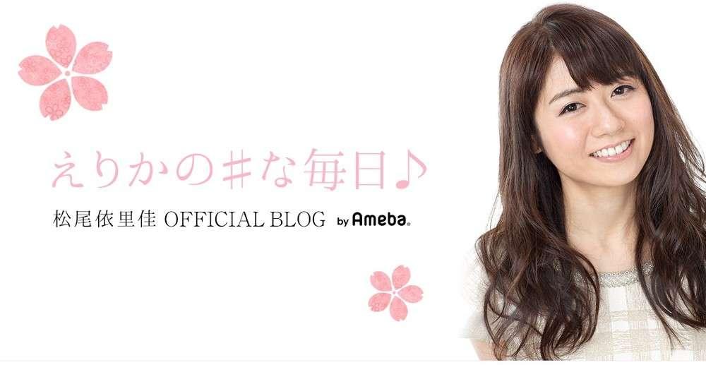ナイトスクープ秘書、松尾が妊娠 「変更?」「産休明けも続けてほしい」 : J-CASTニュース
