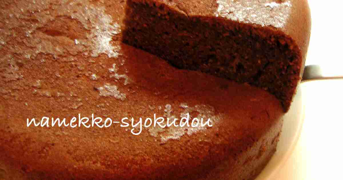 ●炊飯器で焼く☆HMで生チョコケーキ♡● by なめっこ星人 [クックパッド] 簡単おいしいみんなのレシピが273万品