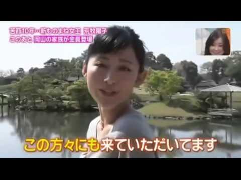 福田彩乃の 『滝川クリステル』 ものまね - YouTube