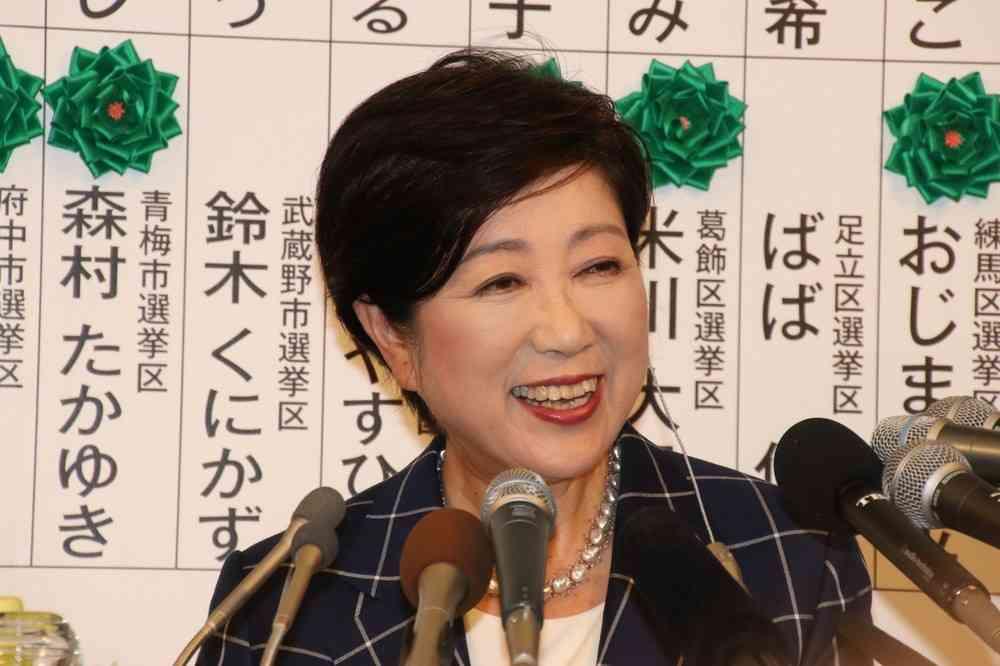 小池知事、首班指名は「山口那津男さんがいい」 公明党に揺さぶり強める理由は : J-CASTニュース