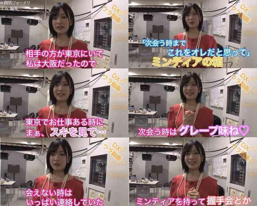元NMB48須藤凜々花、恋人いても「アイドルはやっぱ営業」発言に批判殺到