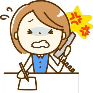 発達障害は電話が苦手で聞き取れないことが沢山ある