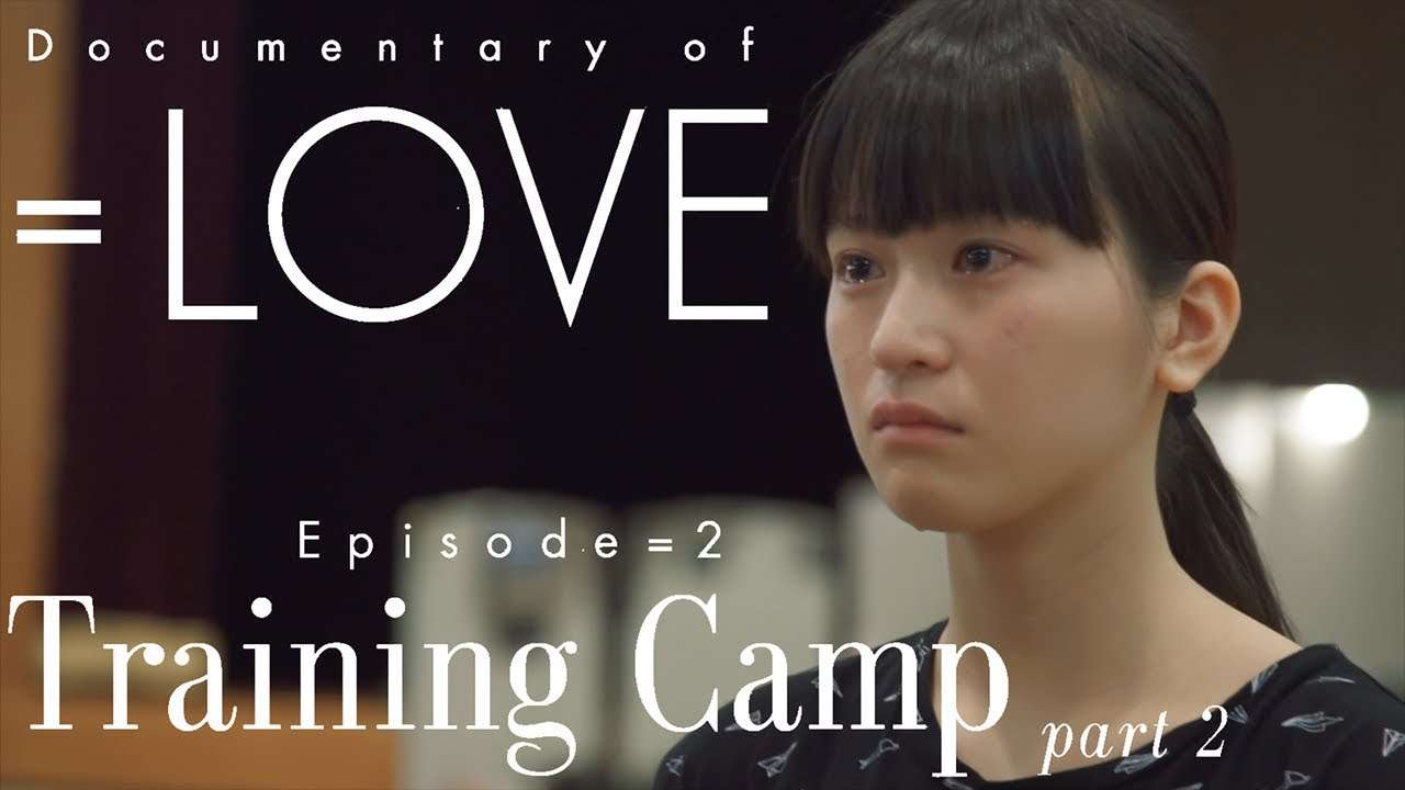『Documentary of =LOVE』 - episode2 -【Training Camp】Part2 - YouTube