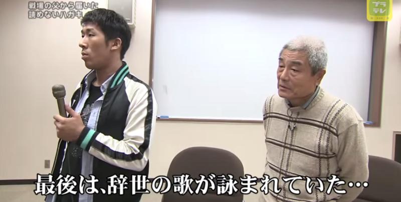 「探偵!ナイトスクープ」を語ろう in関西 【集まれ】