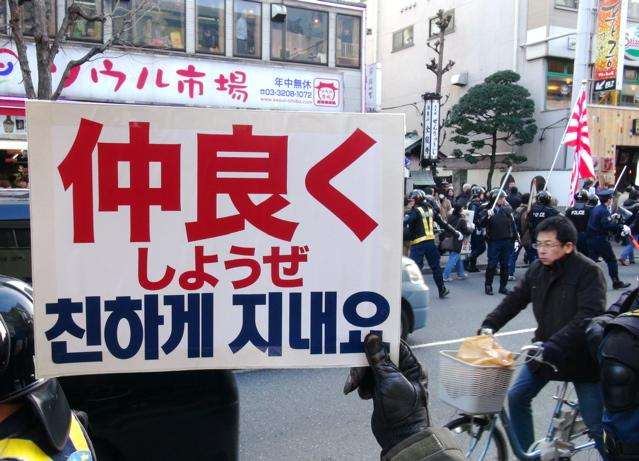 韓国、北朝鮮への8億円超支援検討、「人道」目的掲げ
