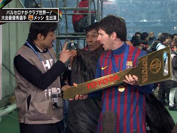 さんま「韓国が好きなやつは韓国を応援すればいい、俺はサッカーが好きだからドイツを応援した」 : 芸能人の気になる噂