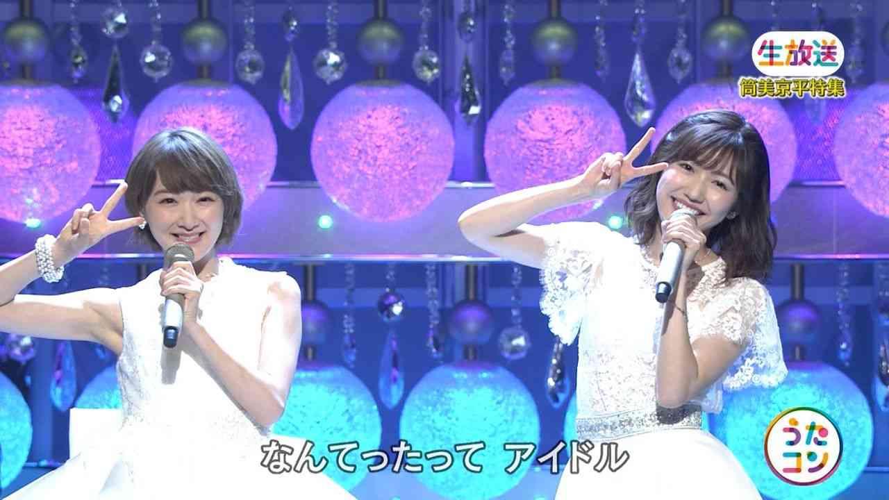AKB48渡辺麻友、AKB50枚目シングルのセンターで有終の美「集大成をお見せできるよう」