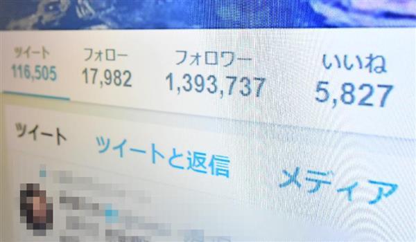 中国激安サイト「いいね」1千件が2円 フォロワーなど販売横行 フェイクニュース拡散で世論操作も - 産経ニュース